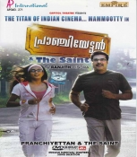Pranchiyettan and the saint Malayalam DVD